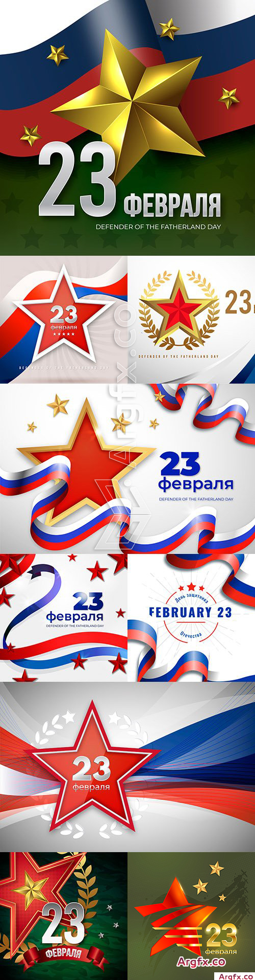 February 23 Defender Fatherland Day illustration
