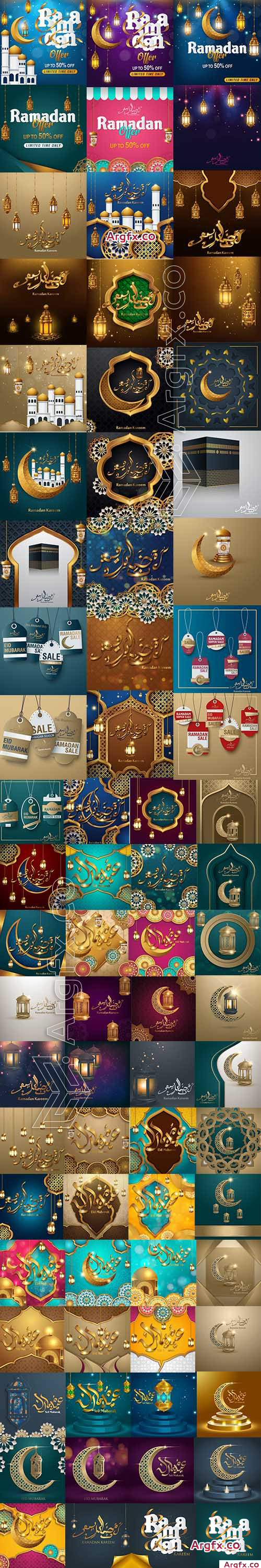Happy Eid Mubarak and Ramadan Kareem Backgrounds Collection