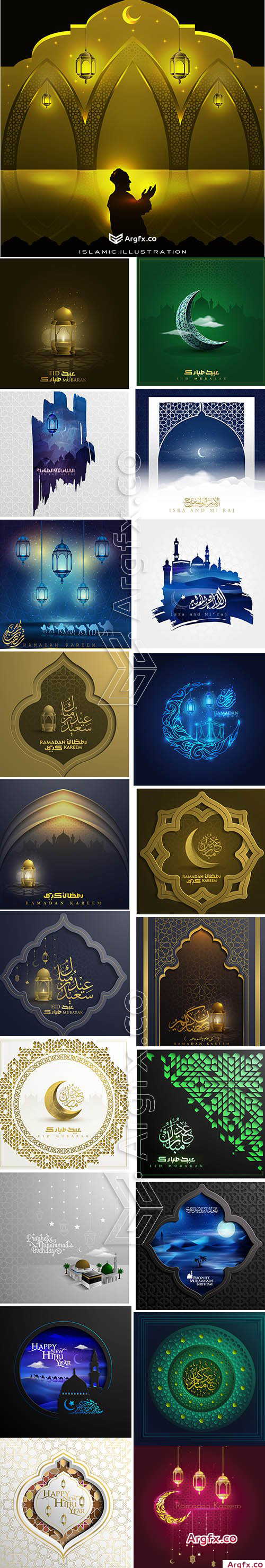 Greeting Islamic Illustration Design with Arabic Calligraphy